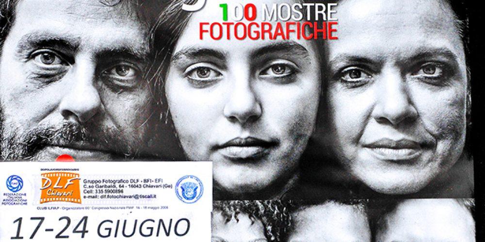 """La mostra """"La famiglia in Italia"""" a Chiavari"""